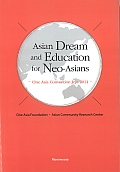 Asian Dream and Education for Neo-Asians-One Asia Convention Jeju 2014-