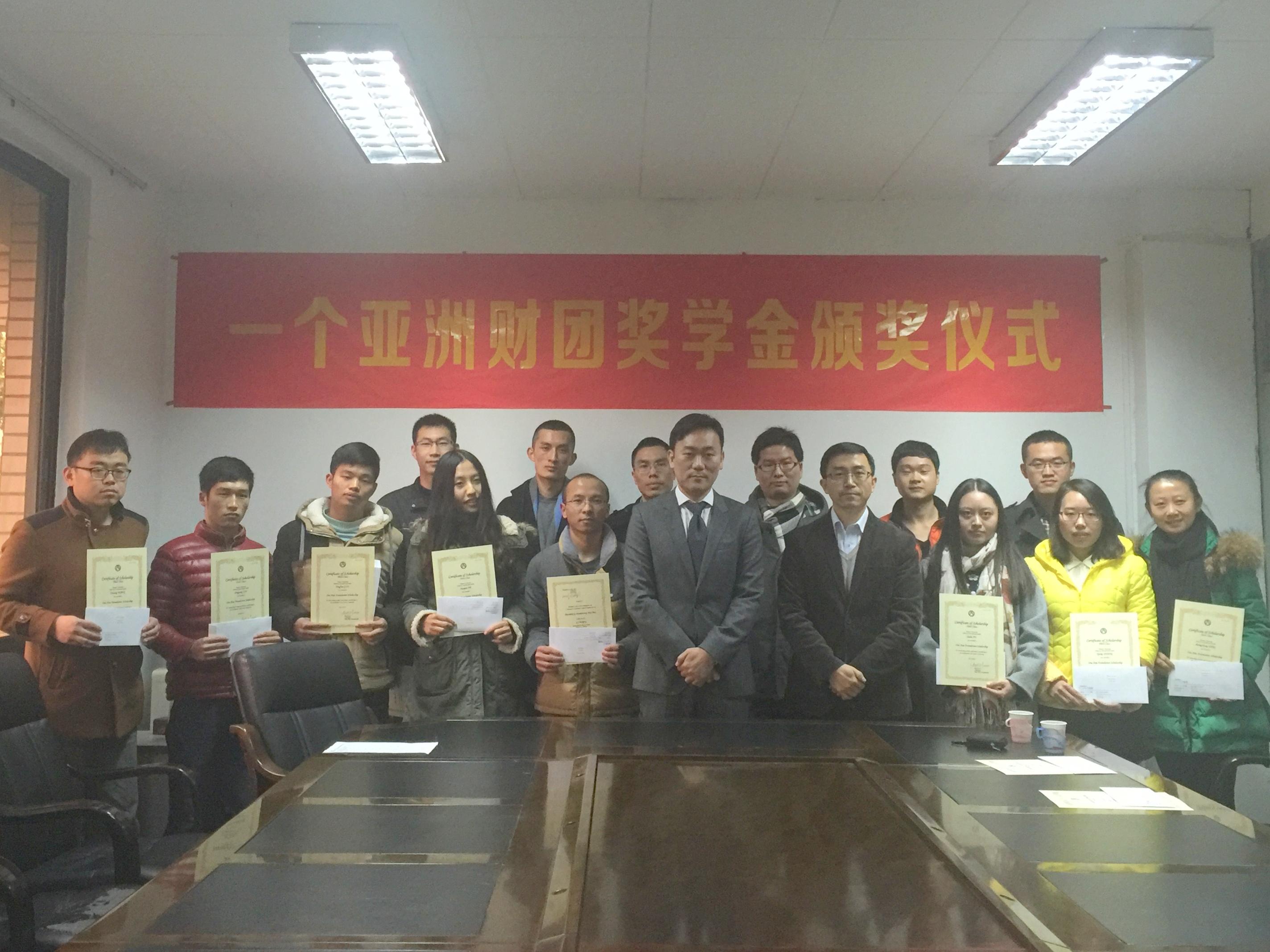 20151218_雲南大学