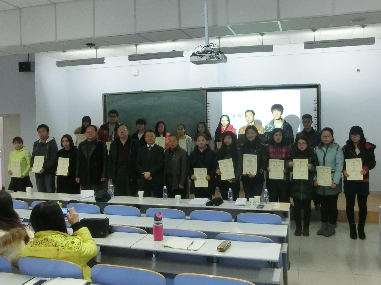 20151205_内蒙古師範大学