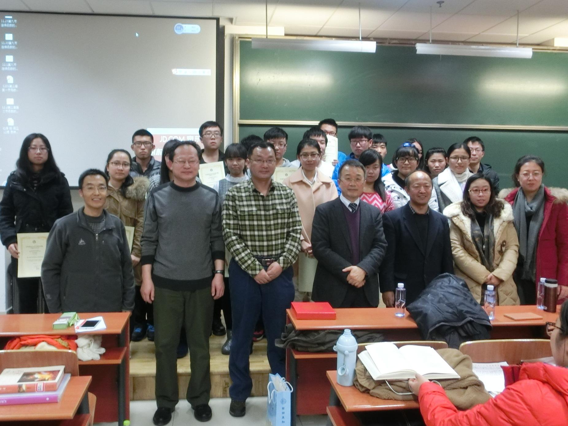 20151204_内蒙古大学