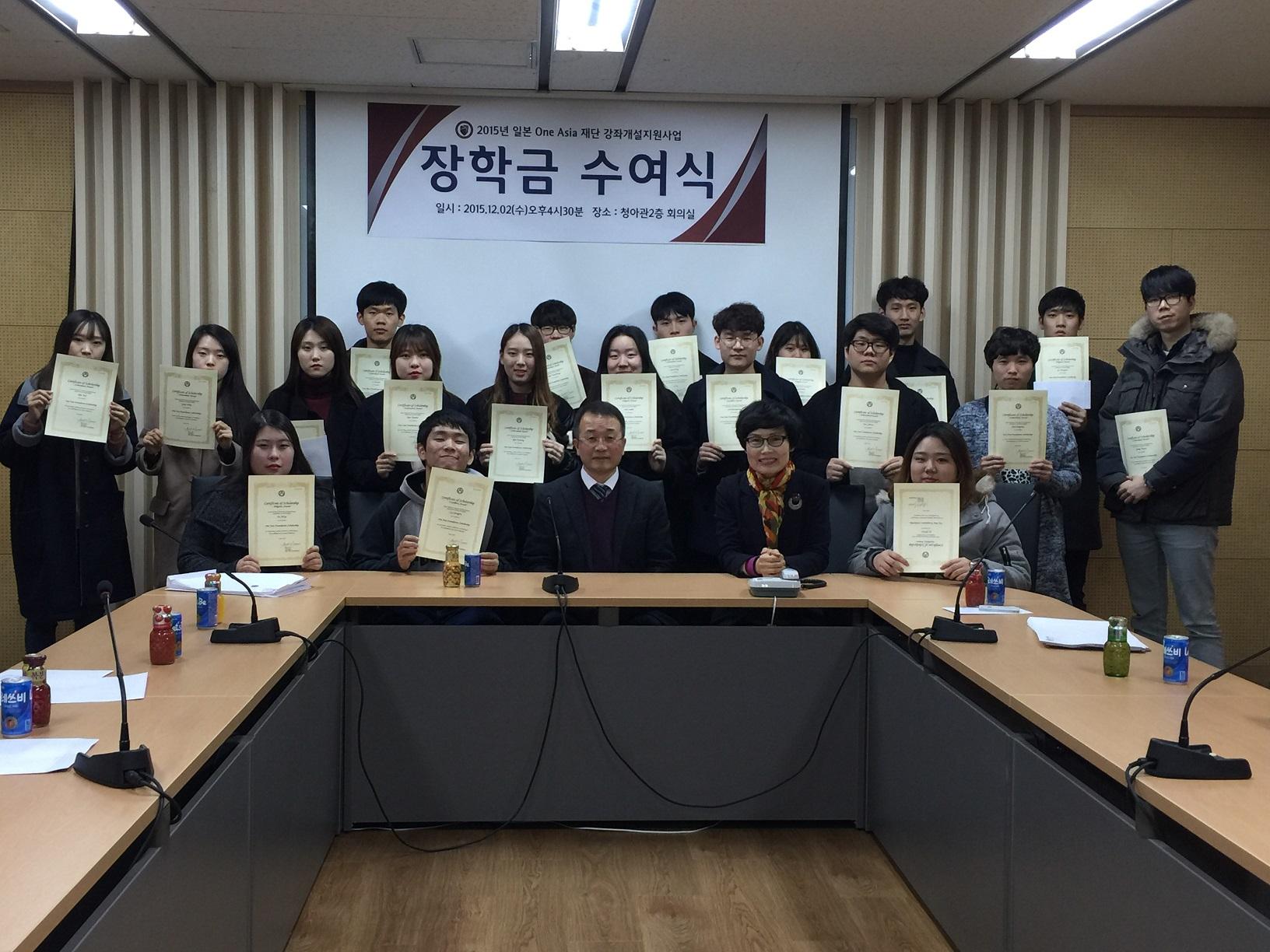20151202_韓国交通大学②
