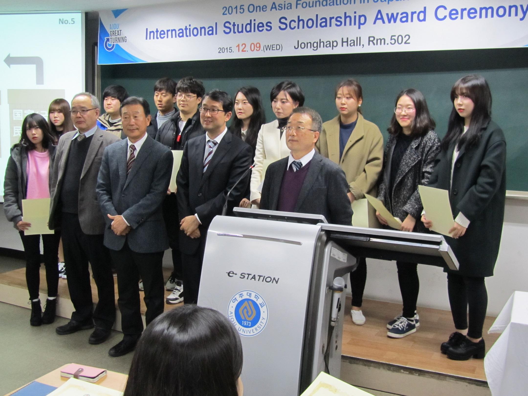 20151209_亜洲大学
