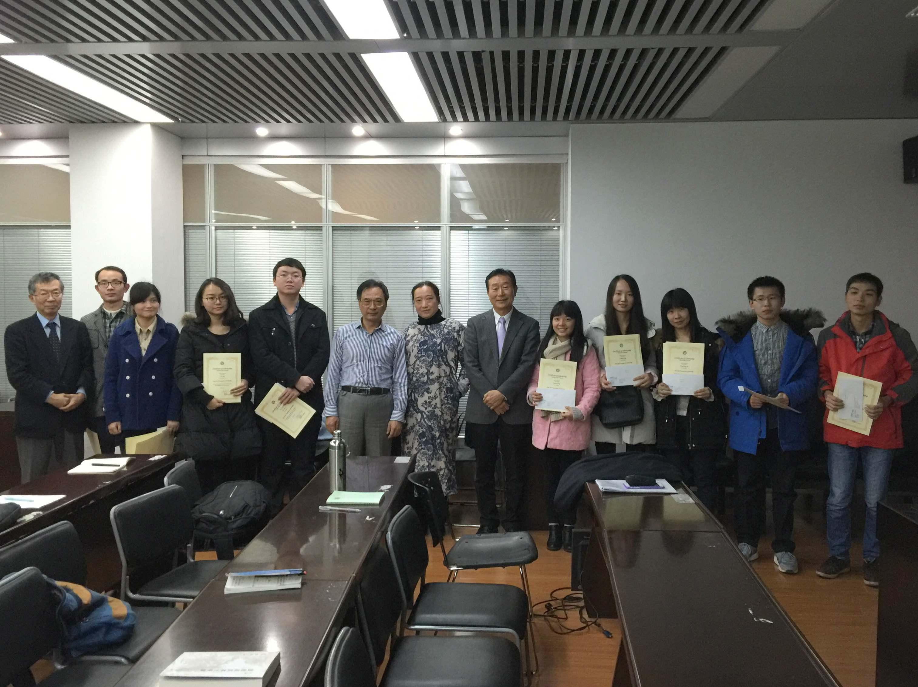 20151214_湖南大学