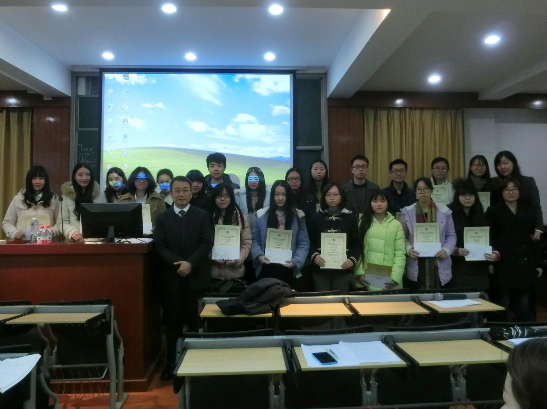20151221_華中師範大学