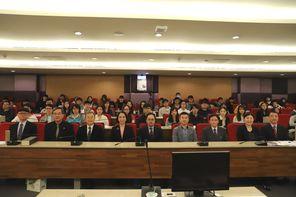 20200108_国立高雄大学②