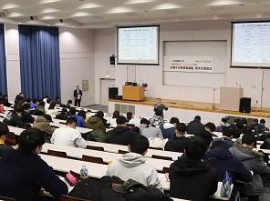 20200115_平成国際大学①