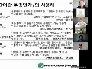 20200514_ソウル科学技術大学①
