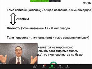カザフ国際関係大学5