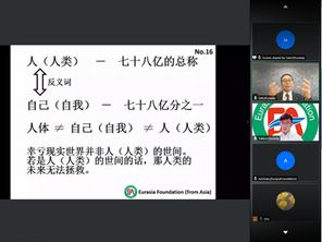 20210526_淮陰師範大学③