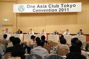 2011東京コンベンション_3