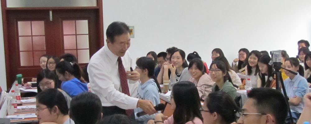 2018山東大学