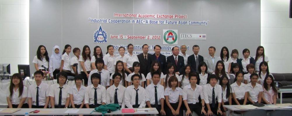 2012泰日工業大学