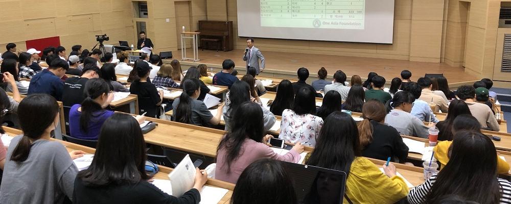2018建陽大学